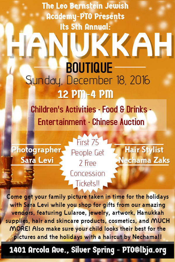 2016-hanukkah-boutique-final-flyer_4-1