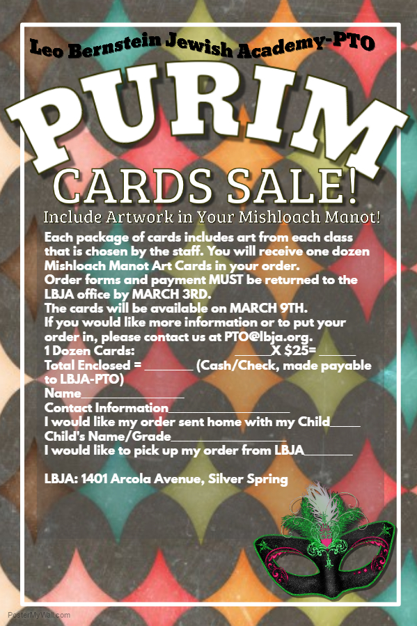 purim cards sale mar 3rd 2017